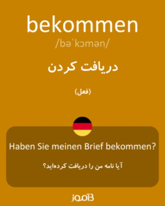 تصویر معنی و ترجمه لغت auto -