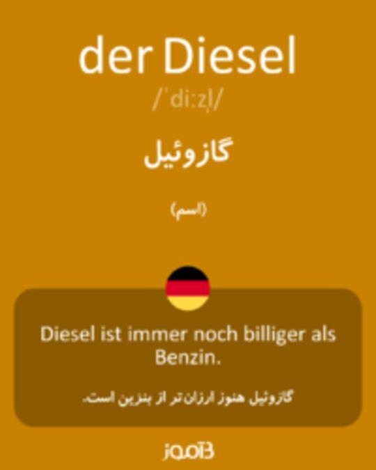 تصویر der Diesel - دیکشنری انگلیسی بیاموز