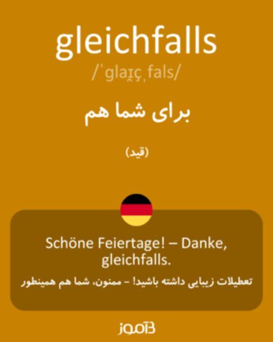 تصویر معنی و ترجمه لغت kennen - دیکشنری آلمانی  به فارسی