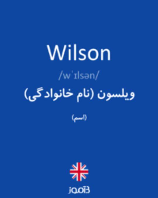 تصویر Wilson - دیکشنری انگلیسی بیاموز
