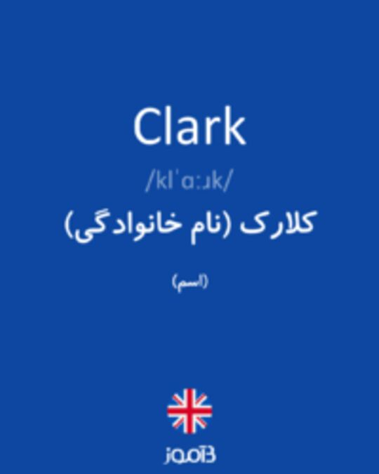 تصویر Clark - دیکشنری انگلیسی بیاموز