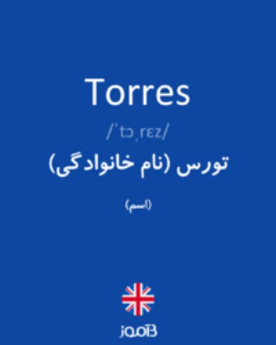 تصویر Torres - دیکشنری انگلیسی بیاموز