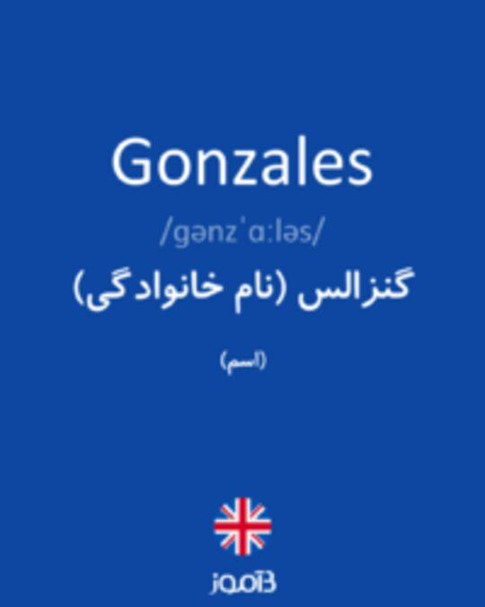 تصویر Gonzales - دیکشنری انگلیسی بیاموز