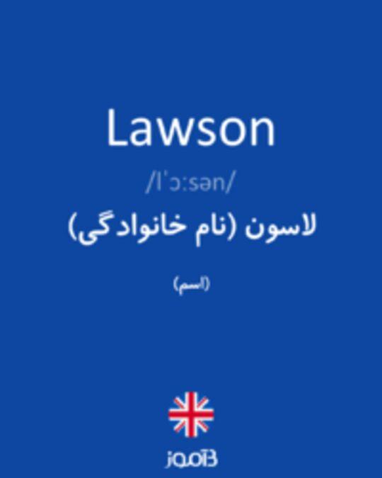 تصویر Lawson - دیکشنری انگلیسی بیاموز