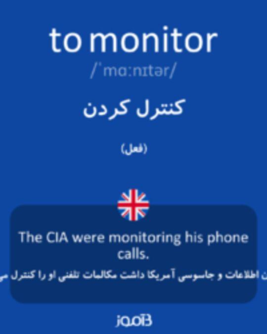 تصویر to monitor - دیکشنری انگلیسی بیاموز