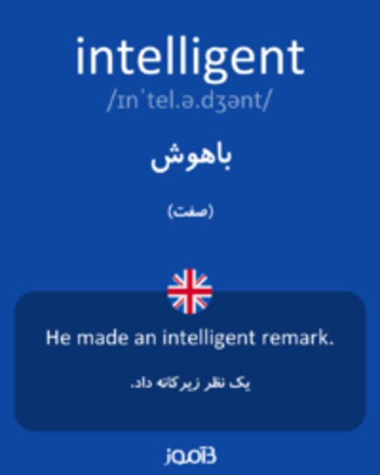 تصویر intelligent - دیکشنری انگلیسی بیاموز
