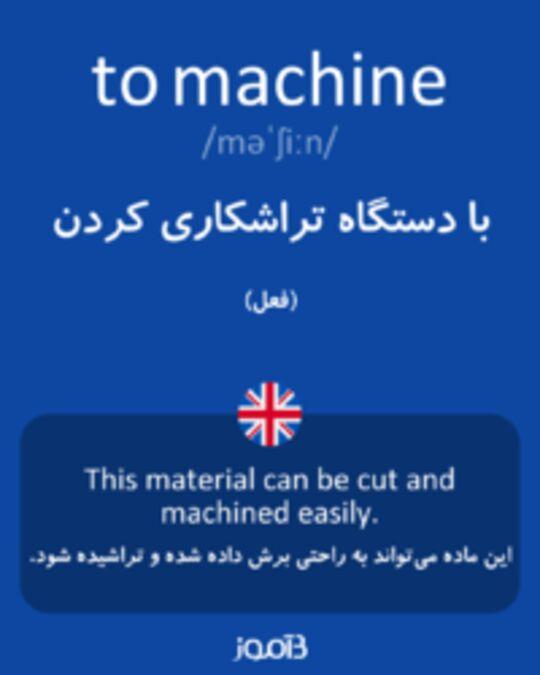 تصویر to machine - دیکشنری انگلیسی بیاموز
