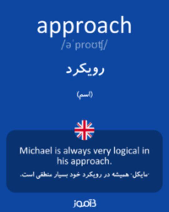 تصویر approach - دیکشنری انگلیسی بیاموز
