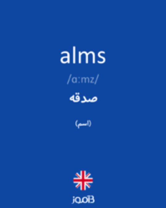 تصویر alms - دیکشنری انگلیسی بیاموز