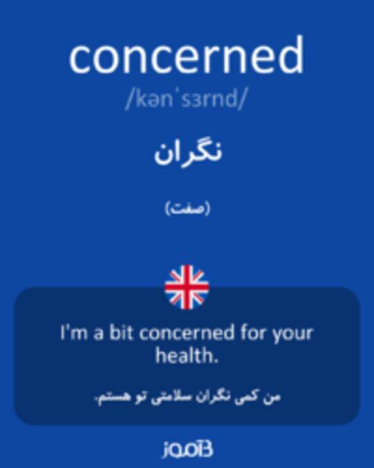 تصویر concerned - دیکشنری انگلیسی بیاموز
