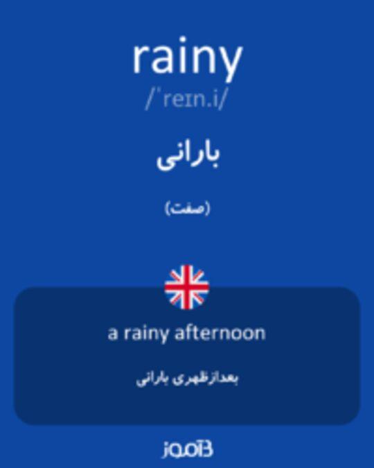 تصویر rainy - دیکشنری انگلیسی بیاموز