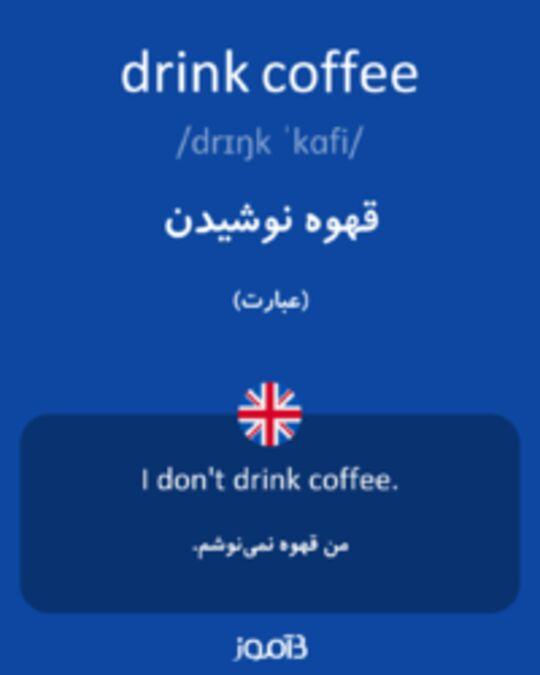 تصویر drink coffee - دیکشنری انگلیسی بیاموز