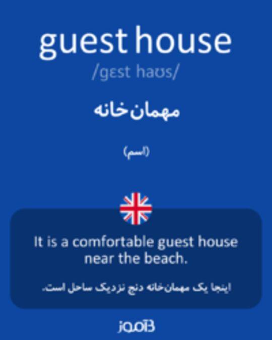 تصویر guest house - دیکشنری انگلیسی بیاموز
