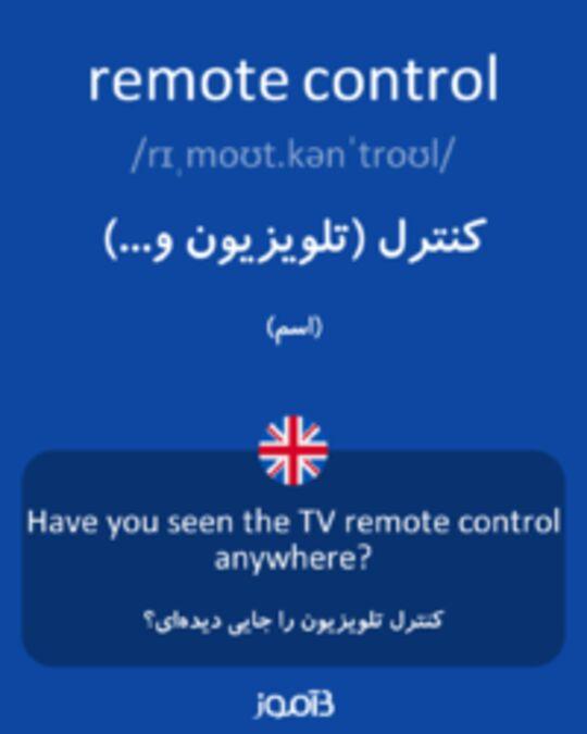 تصویر remote control - دیکشنری انگلیسی بیاموز