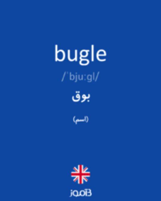 تصویر bugle - دیکشنری انگلیسی بیاموز