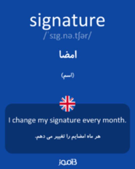 تصویر signature - دیکشنری انگلیسی بیاموز
