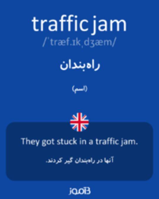 تصویر traffic jam - دیکشنری انگلیسی بیاموز
