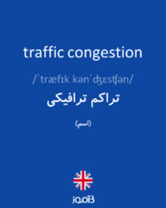 تصویر traffic congestion - دیکشنری انگلیسی بیاموز