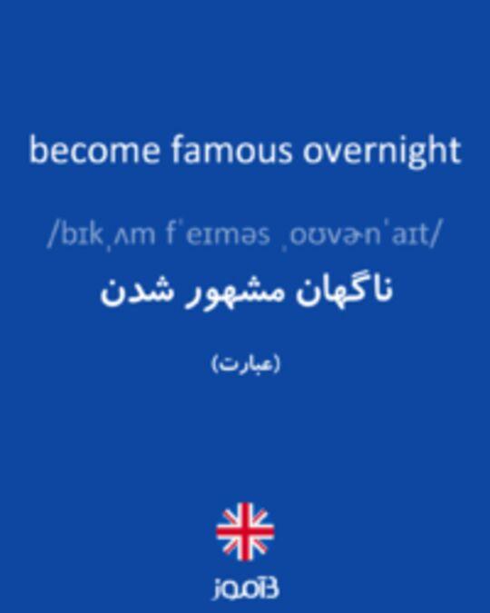 تصویر become famous overnight - دیکشنری انگلیسی بیاموز