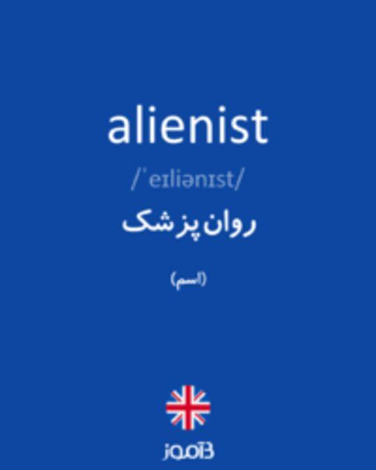 تصویر alienist - دیکشنری انگلیسی بیاموز