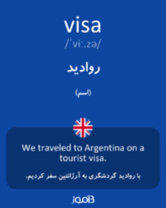 تصویر visa - دیکشنری انگلیسی بیاموز