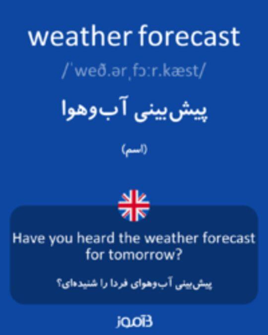 تصویر weather forecast - دیکشنری انگلیسی بیاموز