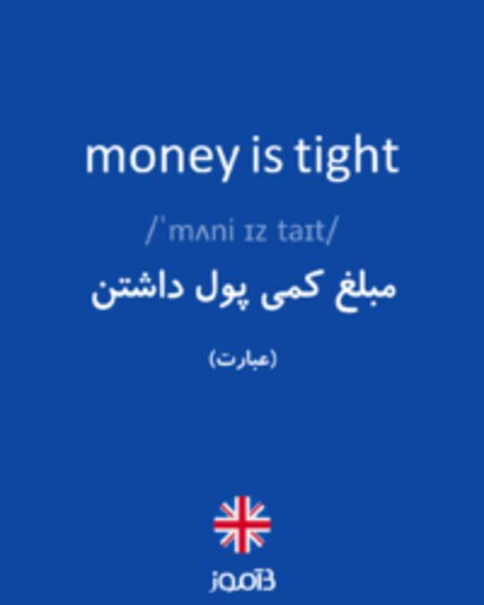 تصویر money is tight - دیکشنری انگلیسی بیاموز
