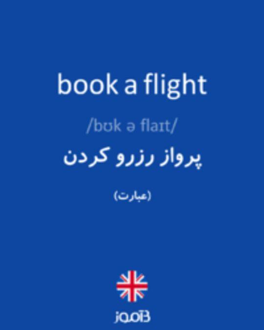 تصویر book a flight - دیکشنری انگلیسی بیاموز
