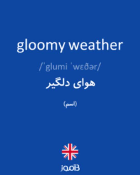 تصویر gloomy weather - دیکشنری انگلیسی بیاموز