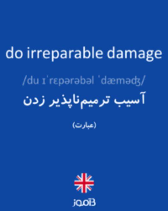 تصویر do irreparable damage - دیکشنری انگلیسی بیاموز
