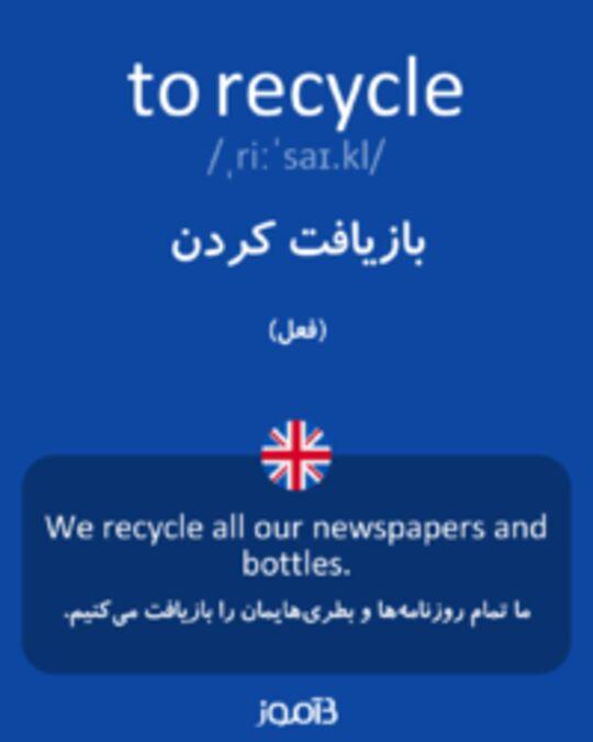 تصویر to recycle - دیکشنری انگلیسی بیاموز
