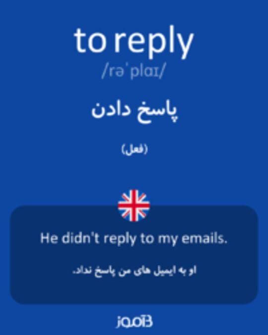 تصویر to reply - دیکشنری انگلیسی بیاموز
