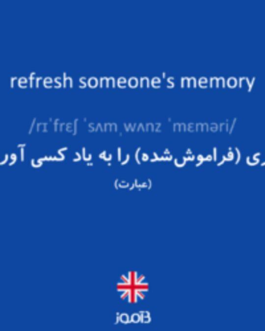 تصویر refresh someone's memory - دیکشنری انگلیسی بیاموز