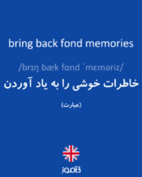 تصویر bring back fond memories - دیکشنری انگلیسی بیاموز