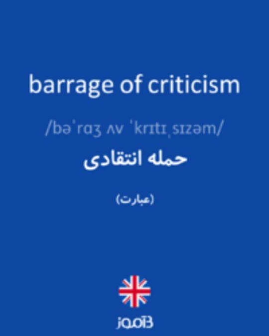 تصویر barrage of criticism - دیکشنری انگلیسی بیاموز