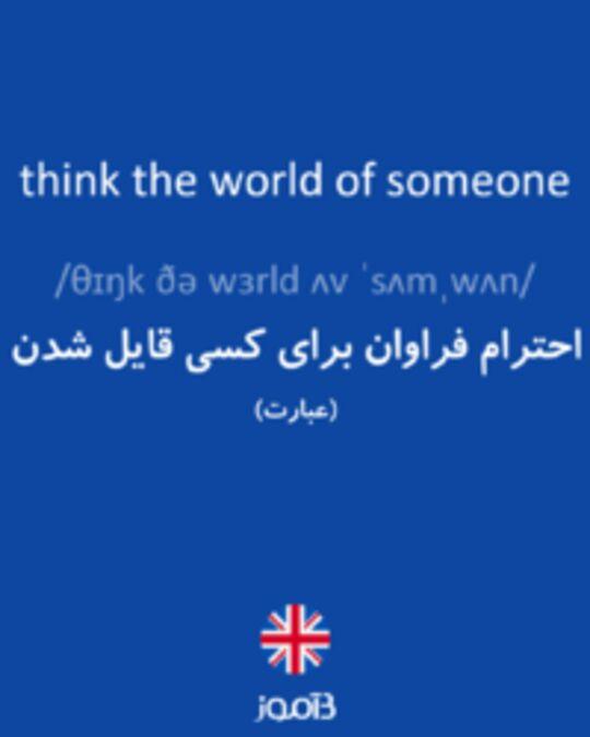 تصویر think the world of someone - دیکشنری انگلیسی بیاموز