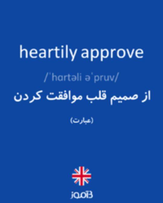 تصویر heartily approve - دیکشنری انگلیسی بیاموز