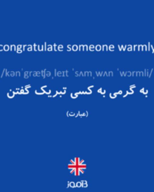 تصویر congratulate someone warmly - دیکشنری انگلیسی بیاموز