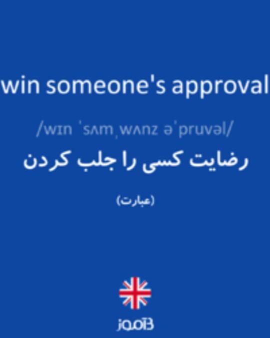 تصویر win someone's approval - دیکشنری انگلیسی بیاموز