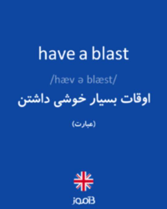 تصویر have a blast - دیکشنری انگلیسی بیاموز
