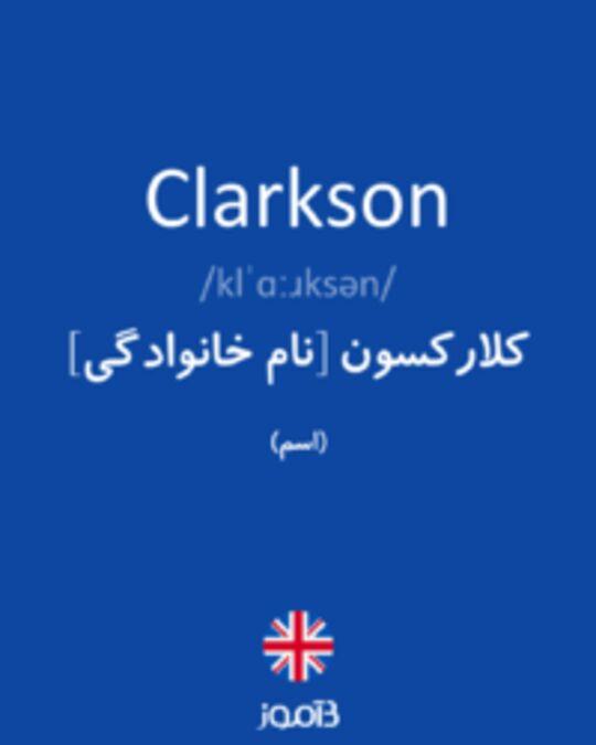 تصویر Clarkson - دیکشنری انگلیسی بیاموز
