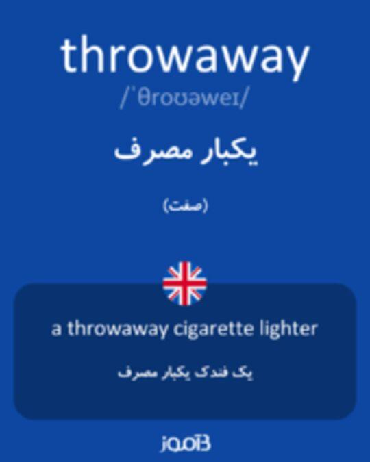 تصویر throwaway - دیکشنری انگلیسی بیاموز