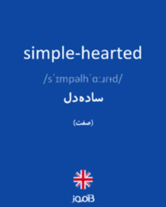 تصویر simple-hearted - دیکشنری انگلیسی بیاموز