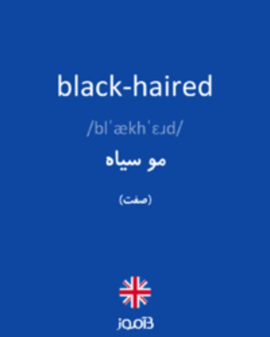 تصویر black-haired - دیکشنری انگلیسی بیاموز