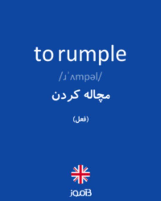 تصویر to rumple - دیکشنری انگلیسی بیاموز