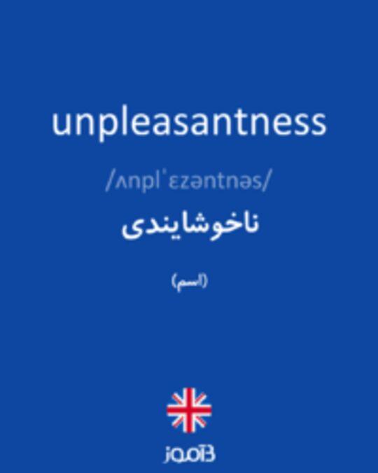 تصویر unpleasantness - دیکشنری انگلیسی بیاموز