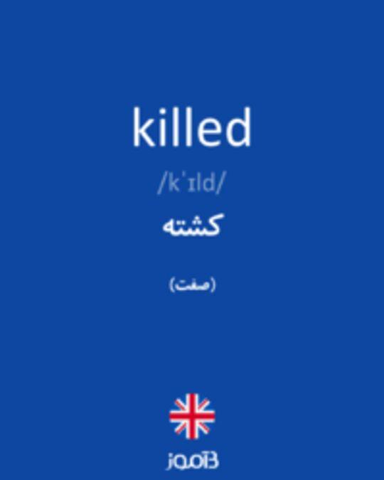 تصویر killed - دیکشنری انگلیسی بیاموز