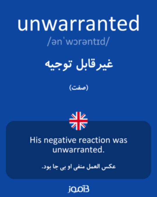 تصویر معنی و ترجمه لغت smoothly - دیکشنری انگلیسی  به فارسی