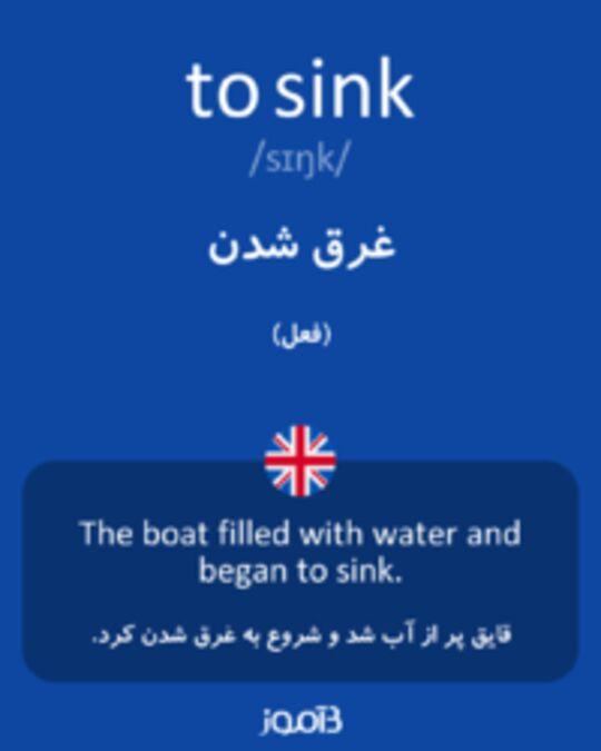 تصویر to sink - دیکشنری انگلیسی بیاموز