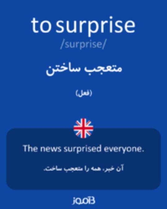 تصویر to surprise - دیکشنری انگلیسی بیاموز